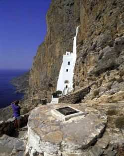 Amorgos Island, Greece, Yacht Charter in Greece